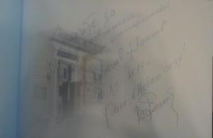 Гости гостиницы в декабре 2014 г.
